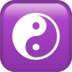 yin-yang_262f.png